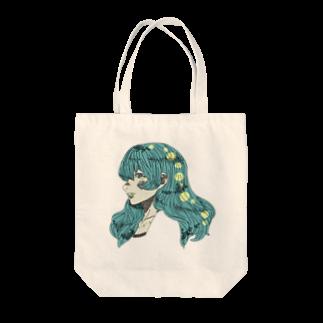 アイコン倉庫のグリーンヘアカラー Tote bags