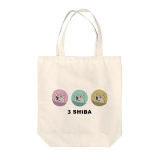 いぬころ@柴犬屋の3 SHIBA Tote bags