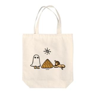エジプトの神様★メジェドさまとスフィンクス Tote bags