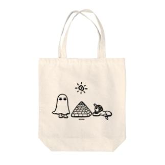 エジプトの神様★メジェドさまとスフィンクス-モノクロ Tote bags