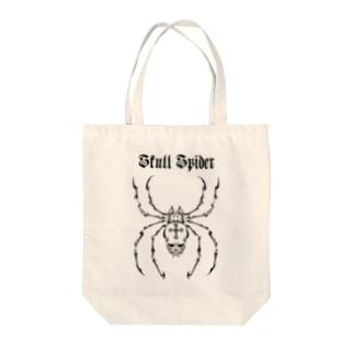 ドクロ蜘蛛 Tote bags
