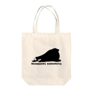 熊の本屋さん熊本店 Tote bags