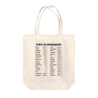 人体成分表 Tote bags