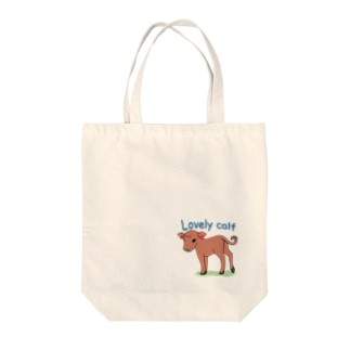 Lovely Calf Tote bags