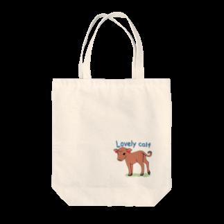 うしちゃんグッズのLovely Calf Tote bags