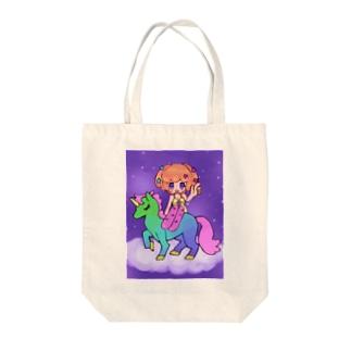 ステラちゃんとユニコーン Tote bags