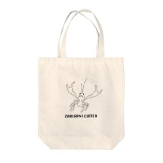 ザリガニカッター Tote bags