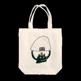 aoitonunoのヨイショッ Tote bags
