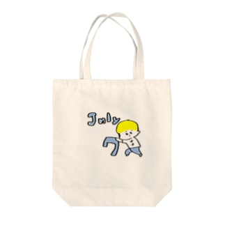 July Tote bags