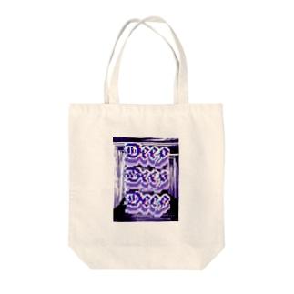 Deep Tote bags