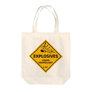 UN0497 Tote bags