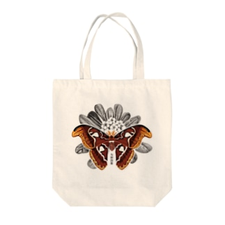 ヨナグニサン Tote bags