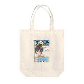 青山集大成! Tote bags