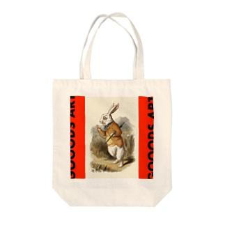 不思議なラビット Tote bags