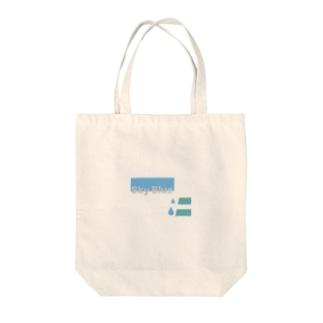 skyblue  水色 Tote bags