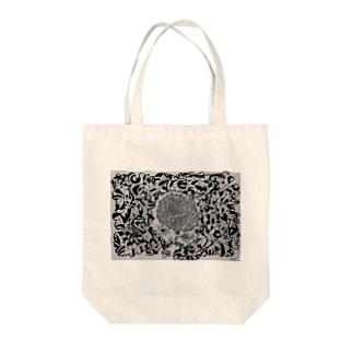 Your conciesnes. Tote bags