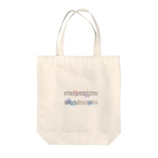 潤い楽譜 Tote bags