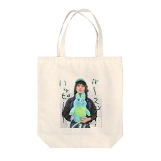 ハッピーバースデーザギ Tote bags