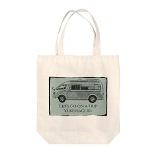 ハイエースキャンパー.アルコーバ Tote bags
