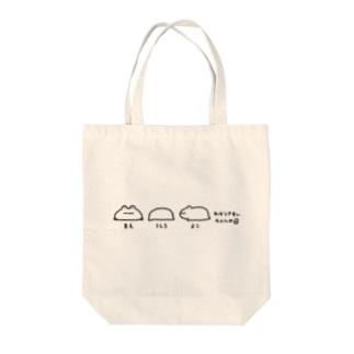 わかりやすいカエルの図 Tote bags
