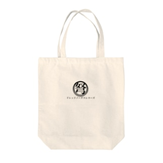 DNRオリジナルロゴ Tote bags