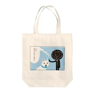 ブラックホールデス/チキュウズィン Tote bags