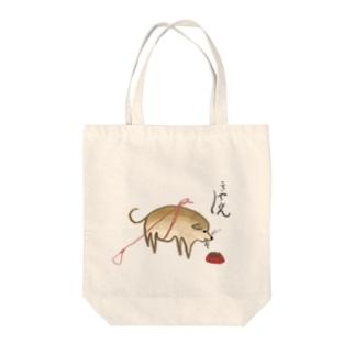 仙厓のきゃふん犬 Tote bags