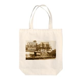 日本の城:名古屋城西南隅櫓 Japanese castle: Southwest turret of Nagoya Castle Tote bags