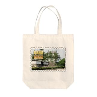 日本の城:名古屋城西南隅櫓★白地の製品だけご利用ください!! Japanese castle: Southwest turret of Nagoya Castle★Recommend for white base products only !! Tote bags