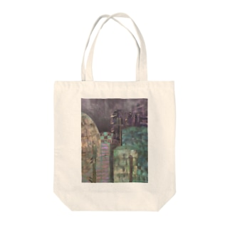 mystery Tote bags