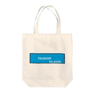 ひとしのfacepook Tote bags