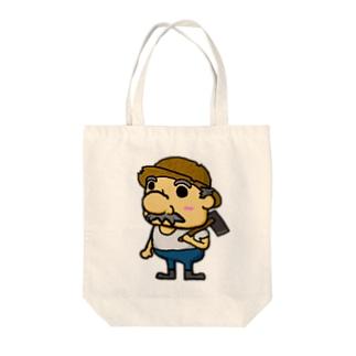 農家のおっさん 大野さん Tote bags