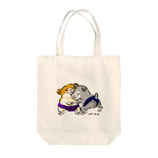 相撲とってるハムちゃんズ Tote bags
