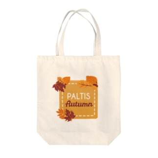 pdcの秋トート四角 Tote bags