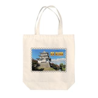 日本の城:忍城★白地の製品だけご利用ください!! Japanese castle: Oshi Castle/ Gyoda★Recommend for white base products only !! Tote bags