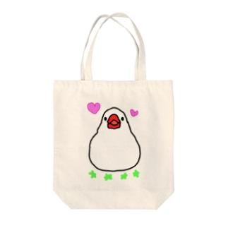アイラブ白文鳥 Tote bags