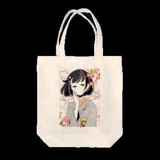 一束の物思いの中に Tote bags