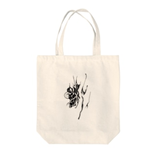 『さる沢』ロゴ Tote bags