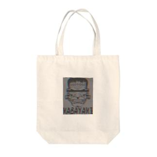 蒲焼き Tote bags