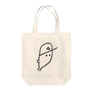 すてでぃぼうや Tote bags