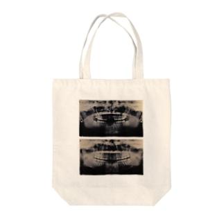 第三大臼歯(親知らず) 覚醒 Tote bags