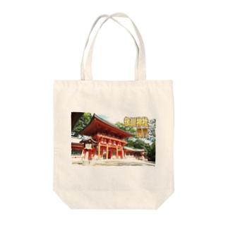 日本の神社:氷川神社の楼門 Japanese shrine: Hikawa Jinja's gate/ Saitama Tote bags