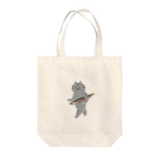 盗んだ焼きサンマと歩き出す猫 Tote bags