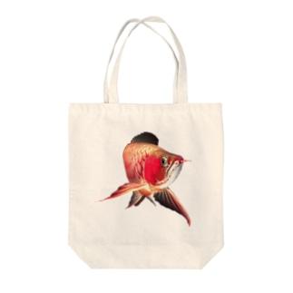 紅龍(アジアアロワナの一種) Tote bags