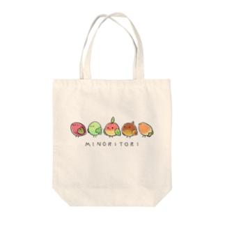 ハルノキ工房のミノリトリ Tote bags