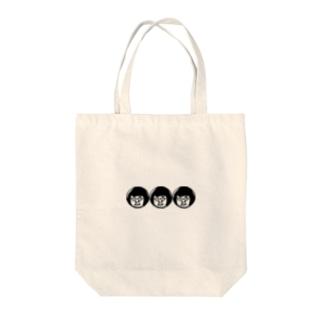 あなたじゃない自画像(小さい丸枠三連) Tote bags