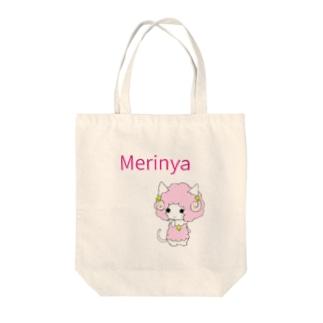 羊になりたい猫メリニャ Tote bags