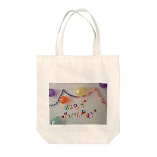 ほっこりHappyBirthDay Tote bags