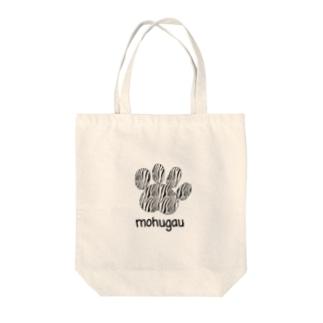 高橋レオ mohugauデザイン Tote bags