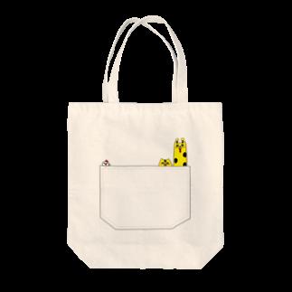 Nago's SHOPのトラネコのポケットからこんにちは! Tote bags